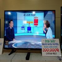 LED TV 40인치 리퍼제품