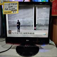 LCD TV 겸 모니터 19인치
